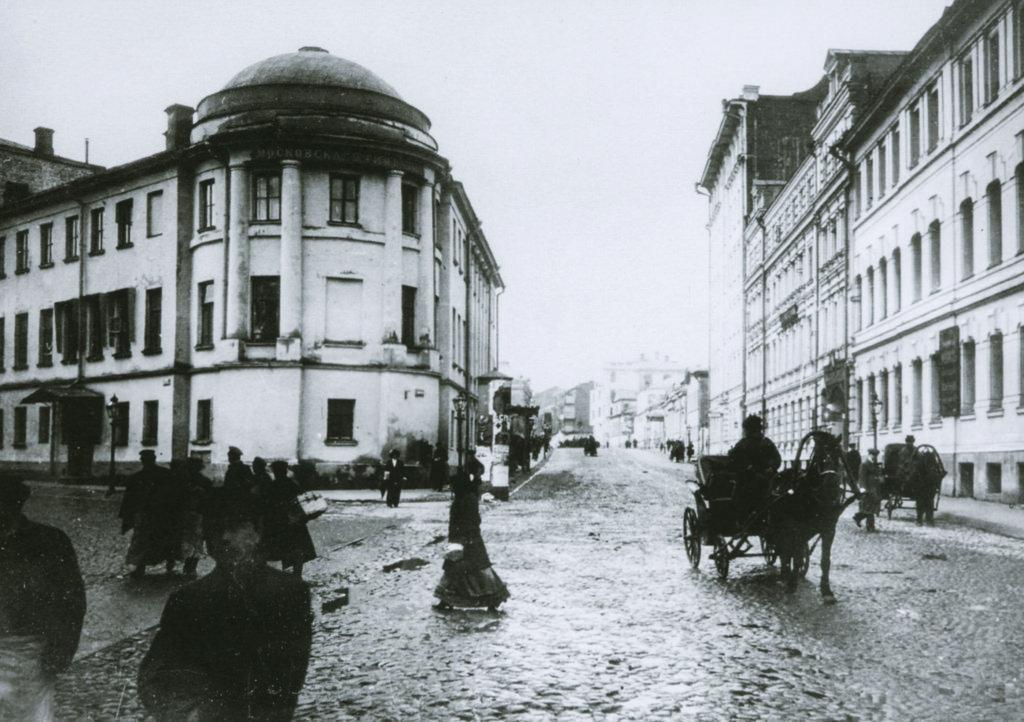 Уголок Поварской улицы и улицы Большая Молчановка