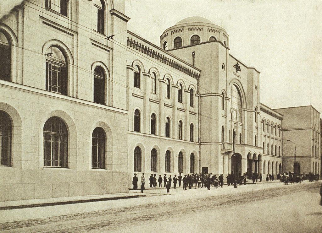 Центральное почтовое отделение, ул. Мясницкая, 1912
