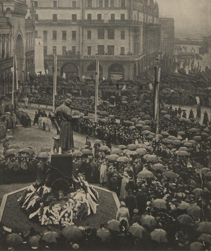 Церемония открытия памятника Ивану Федорову в Москве 27 сентября 1909