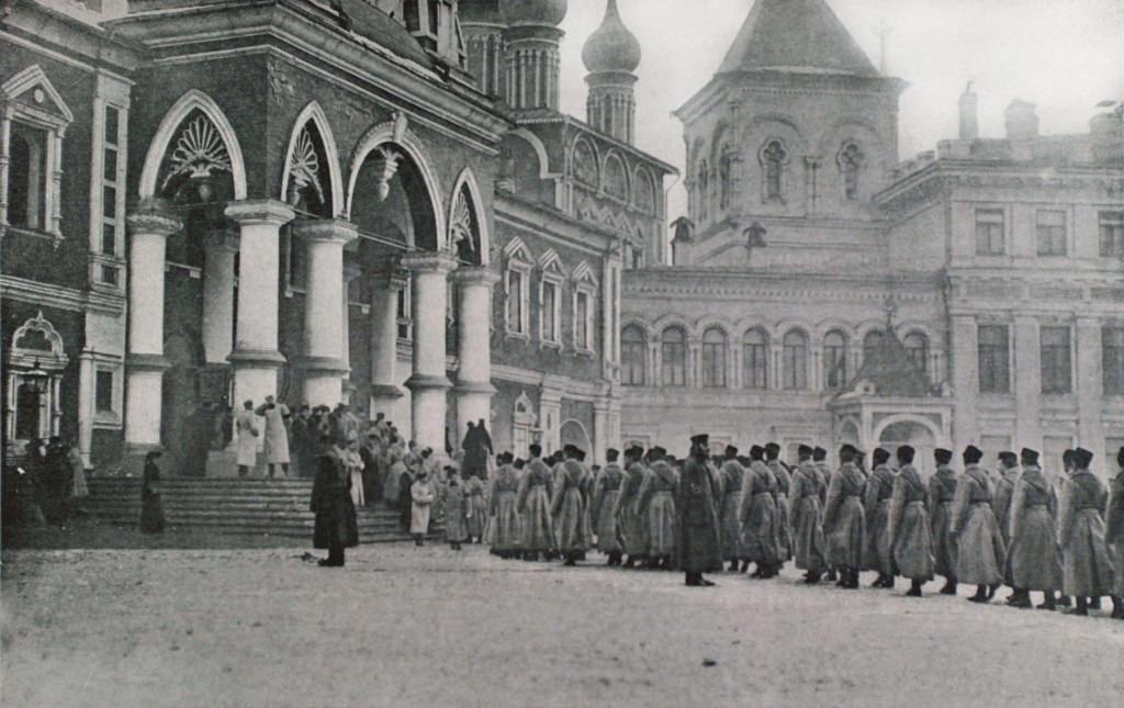 Похороны убитого в Москве великого князя Сергея Александровича. 23 февраля