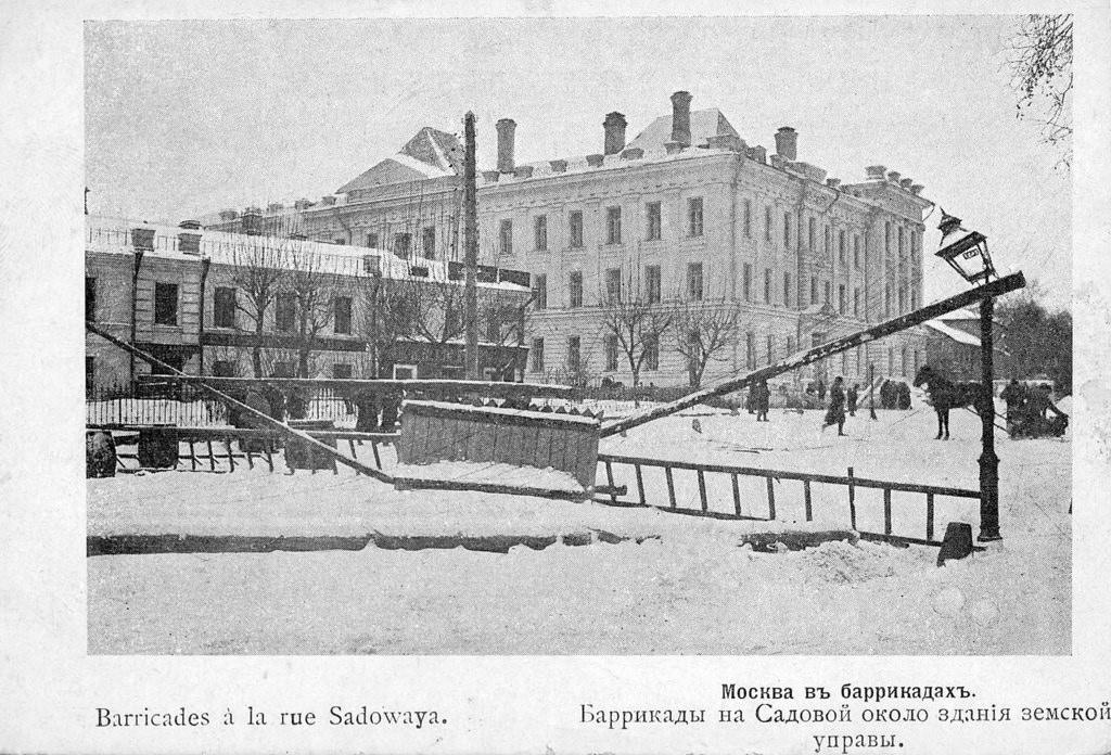 Баррикады на Садовой возле здания Земской управы