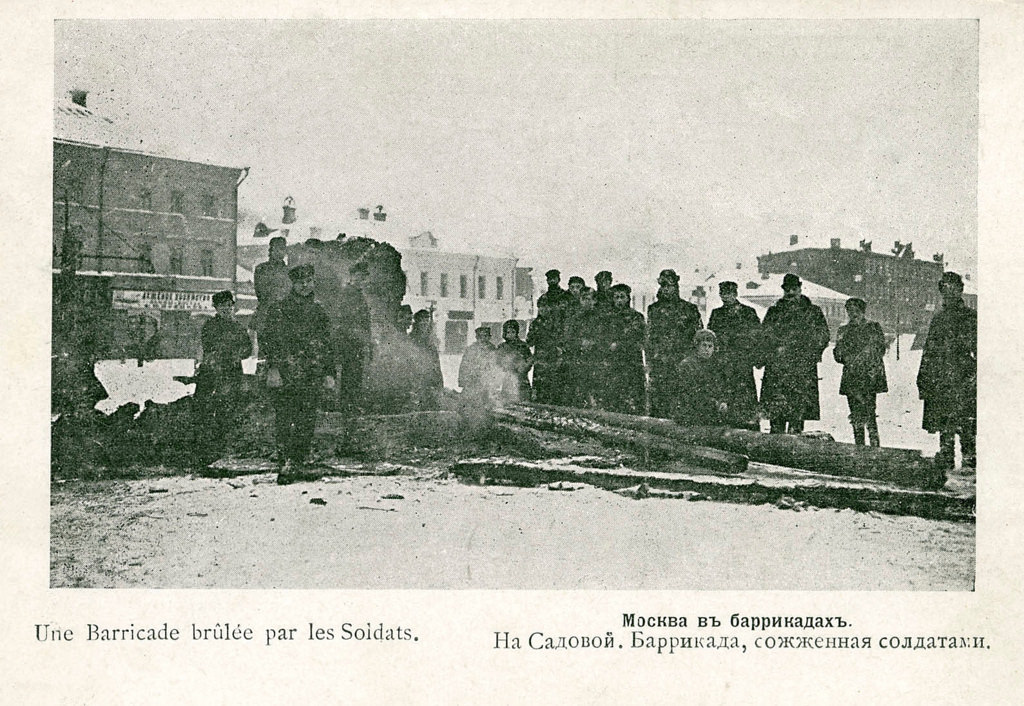 На Садовой. Баррикада, сожженная солдатами