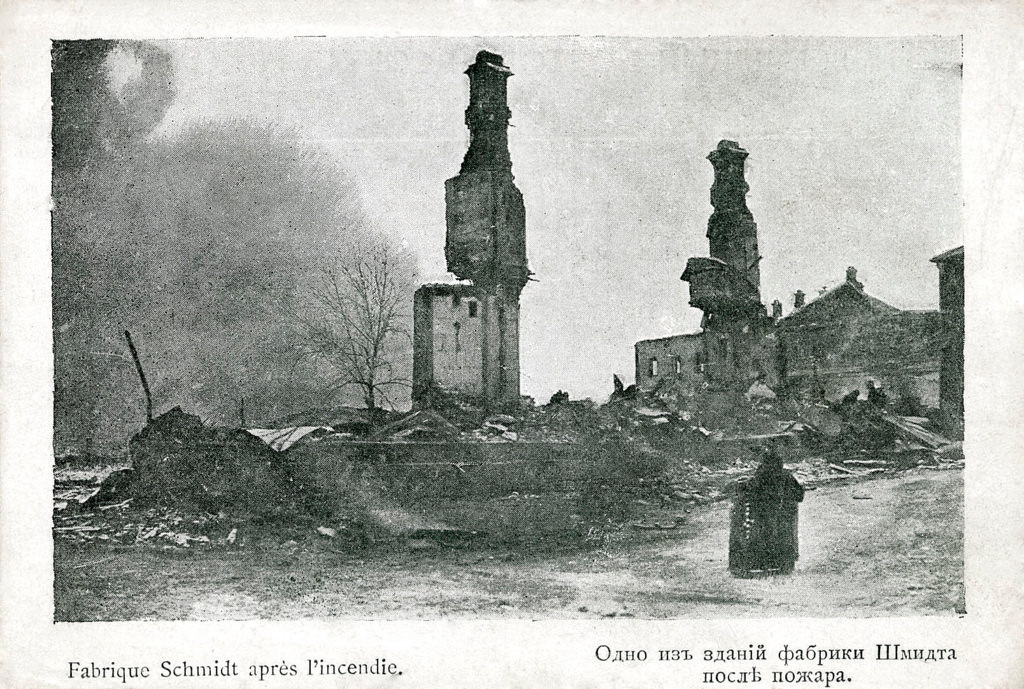 Одно из зданий фабрики Шмидта после пожара