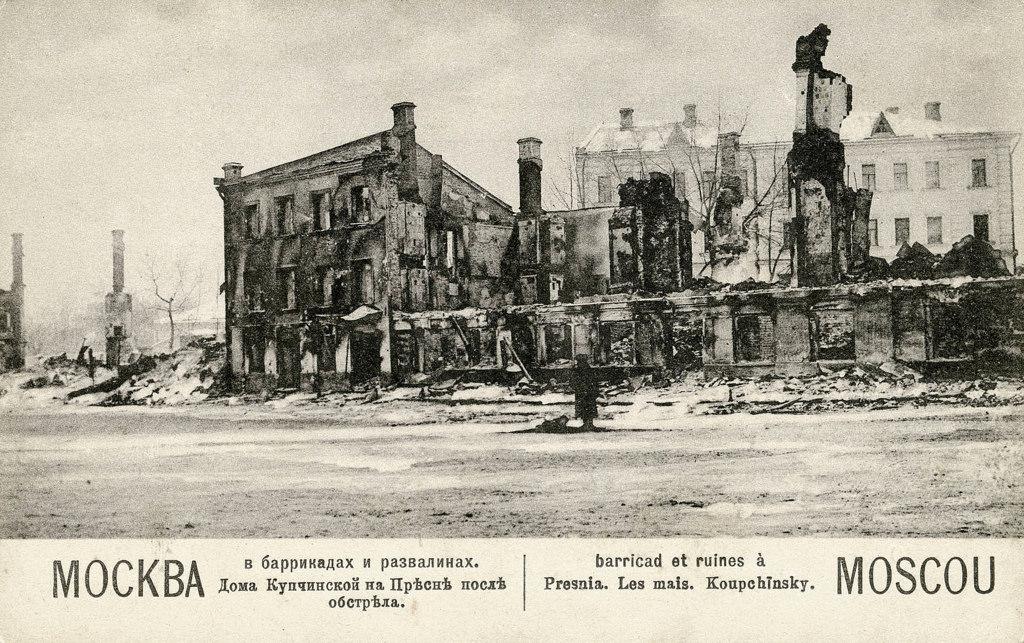 Дома Купчинской на Пресне после обстрела