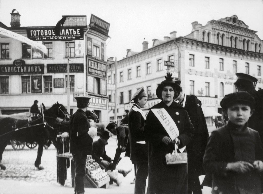 Арбат, 21 апрель 1914