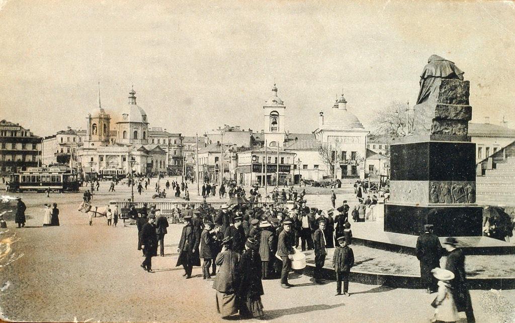 Арбатская площадь, 1913