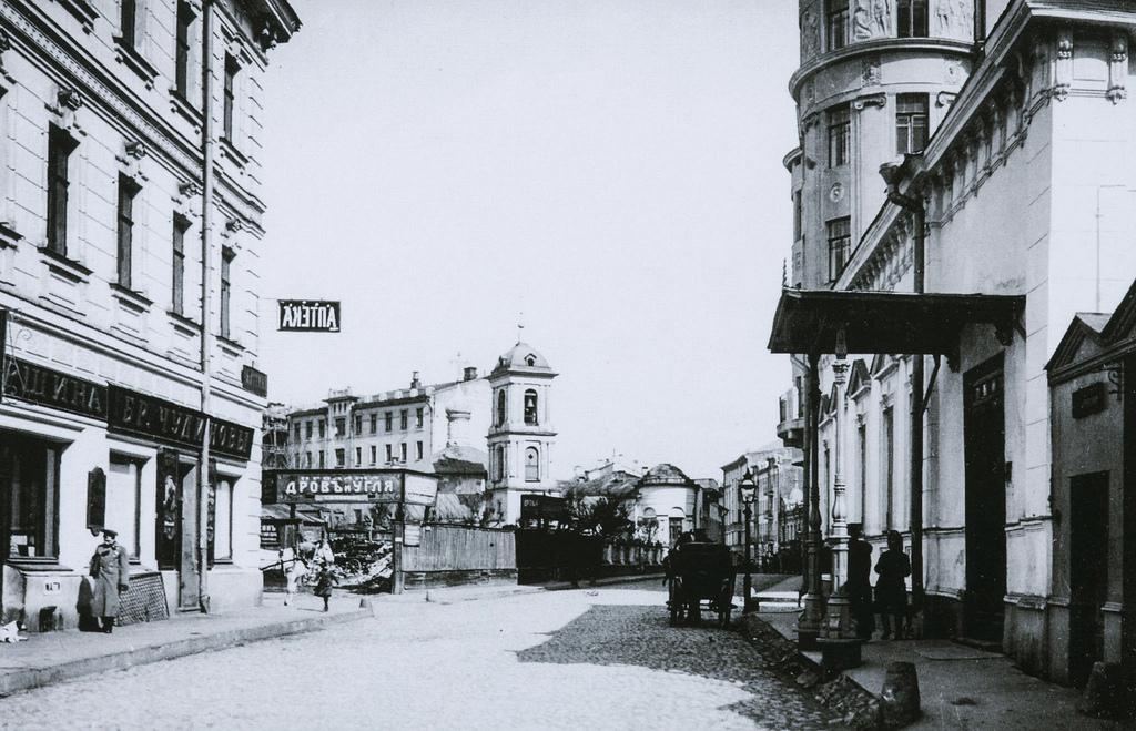 Большая Молчановка. 1912