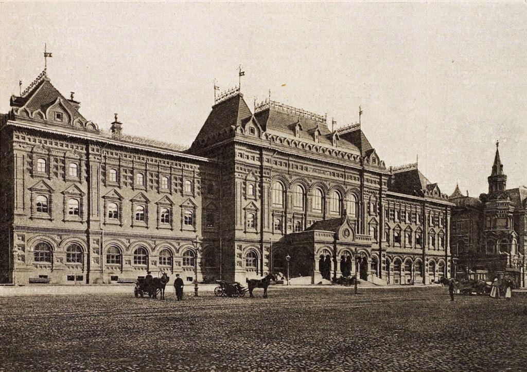 Городская Дума, 1912