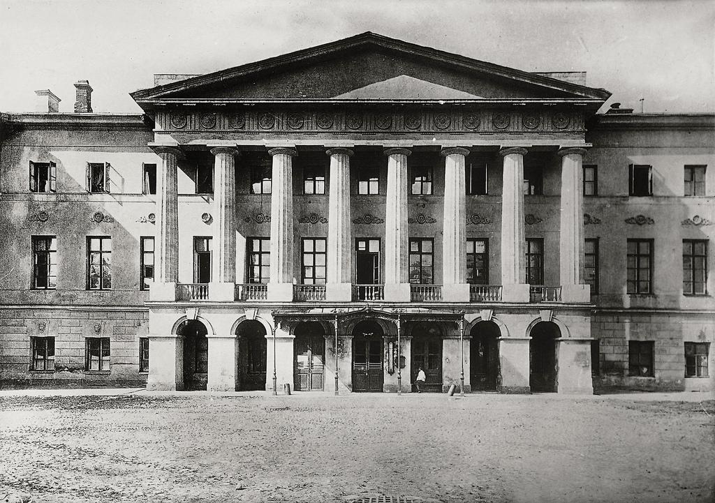Здание Английского клуба на Тверской улице