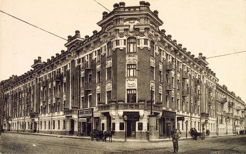 Зубовская площадь, 1912