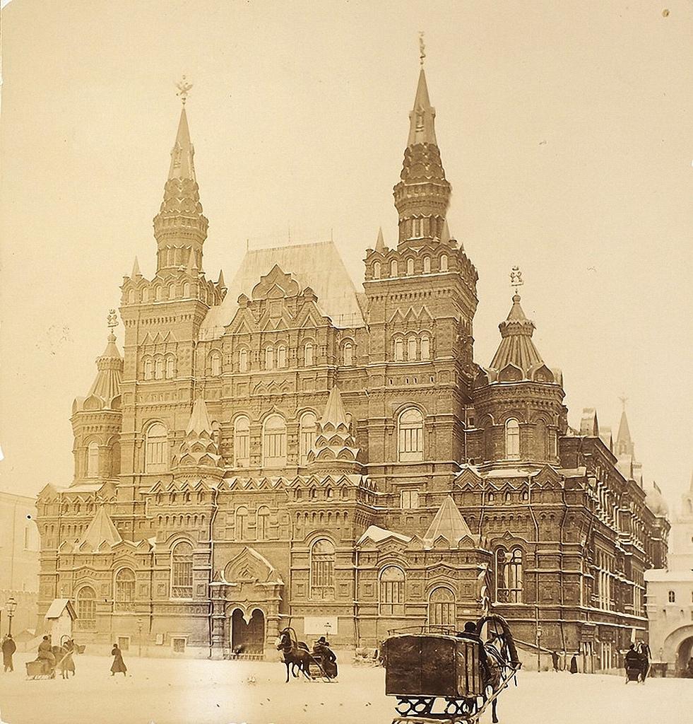 Исторический музей