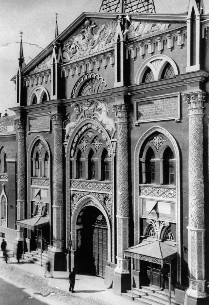 Никольская улица. Синодальная типография, 1912