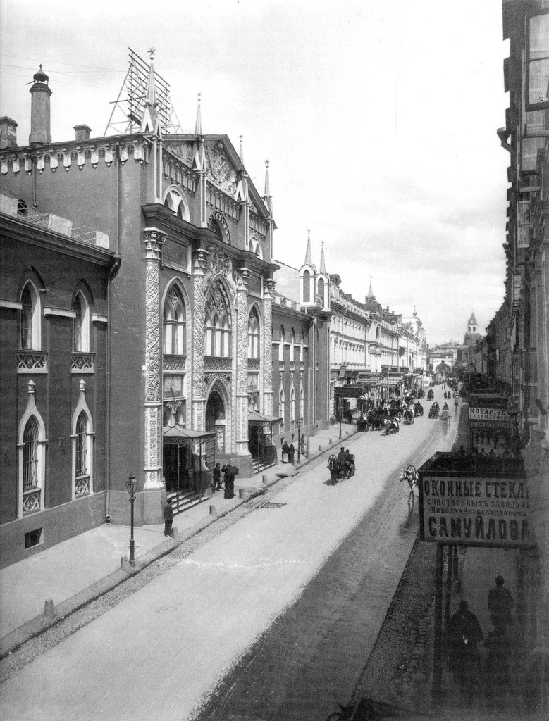 Никольская улица. Синодальная типография