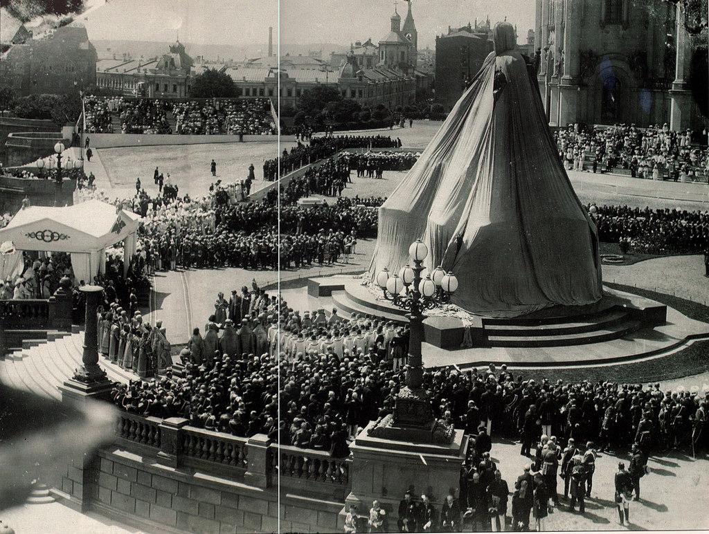 Открытие памятника Алексадру III