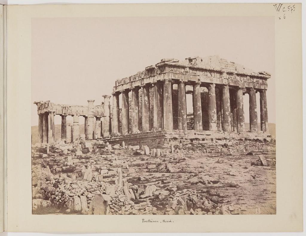 Альбом из 21 фото. из Афин и Пирея в 1880 году, подарок доктора Фювьера-13