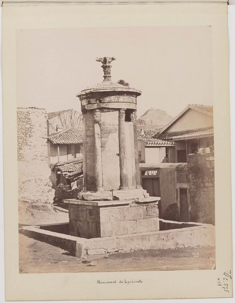 Альбом из 21 фото. из Афин и Пирея в 1880 году, подарок доктора Фювьера-25