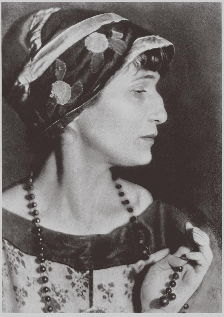 Анна Ахматова. 1924