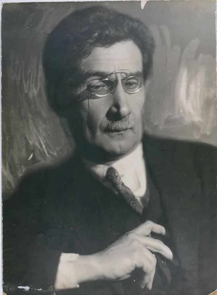 Пётр Коган. 1925