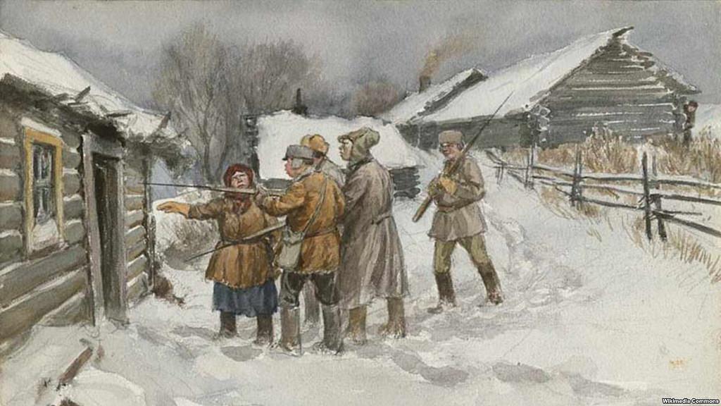 1920. Перед обыском и изъятием