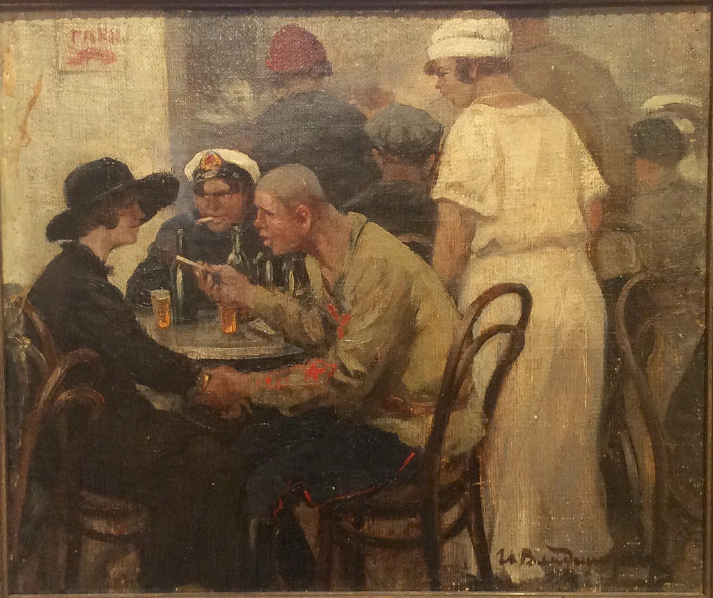 1921. Некому защитить