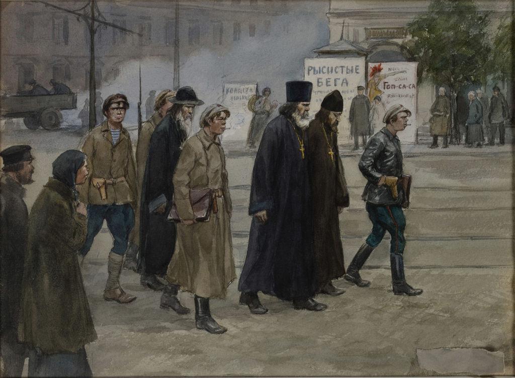 1922. Конвоирование арестованных священников (сцена на Невском проспекте)