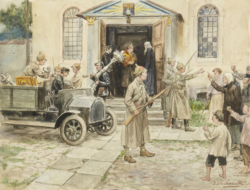 1922. Реквизиция церковных ценностей.