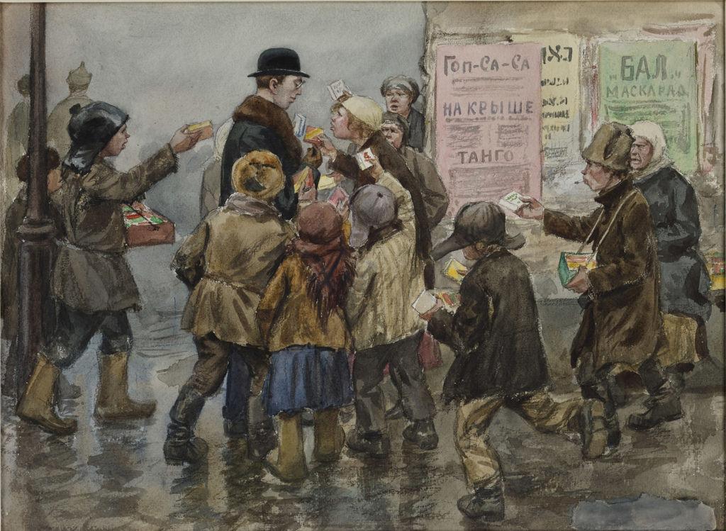 1923. Иностранец атакован продавцами сигарет в Петрограде