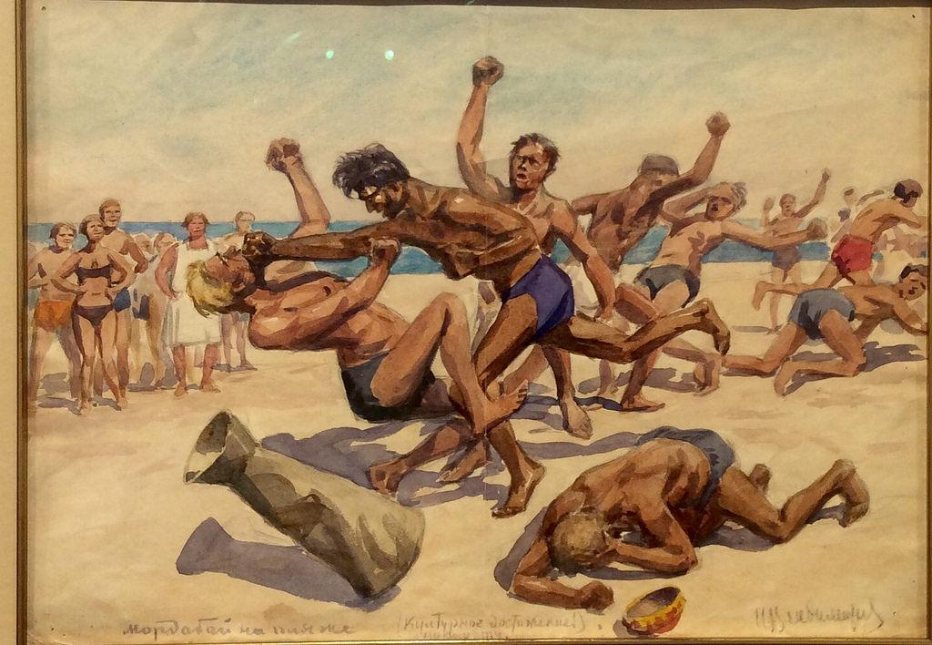 1930-е. Мордобой на пляже - культурное достижение по спорту