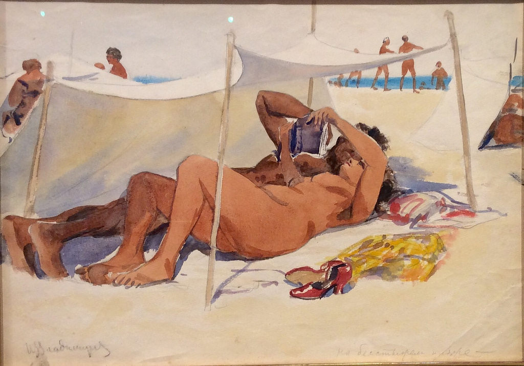 1930-е. На бесстыжем пляже