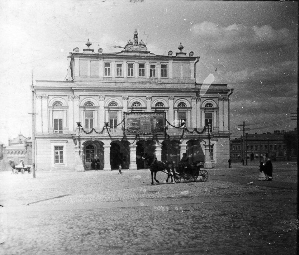 Казанский городской театр. 1910-е