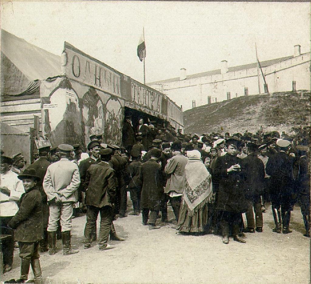 Народный театр под Кремлем
