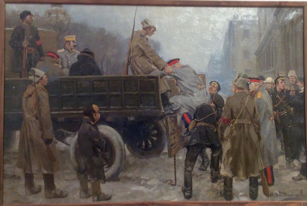 1917. Арест царских генералов