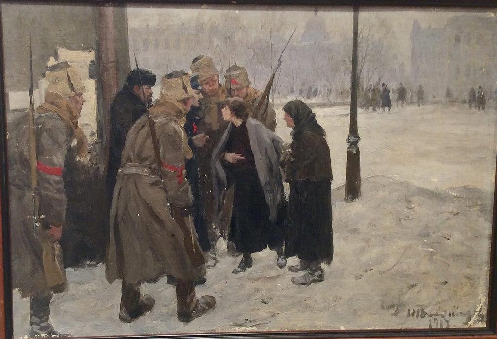 1917. Тревожные вести.