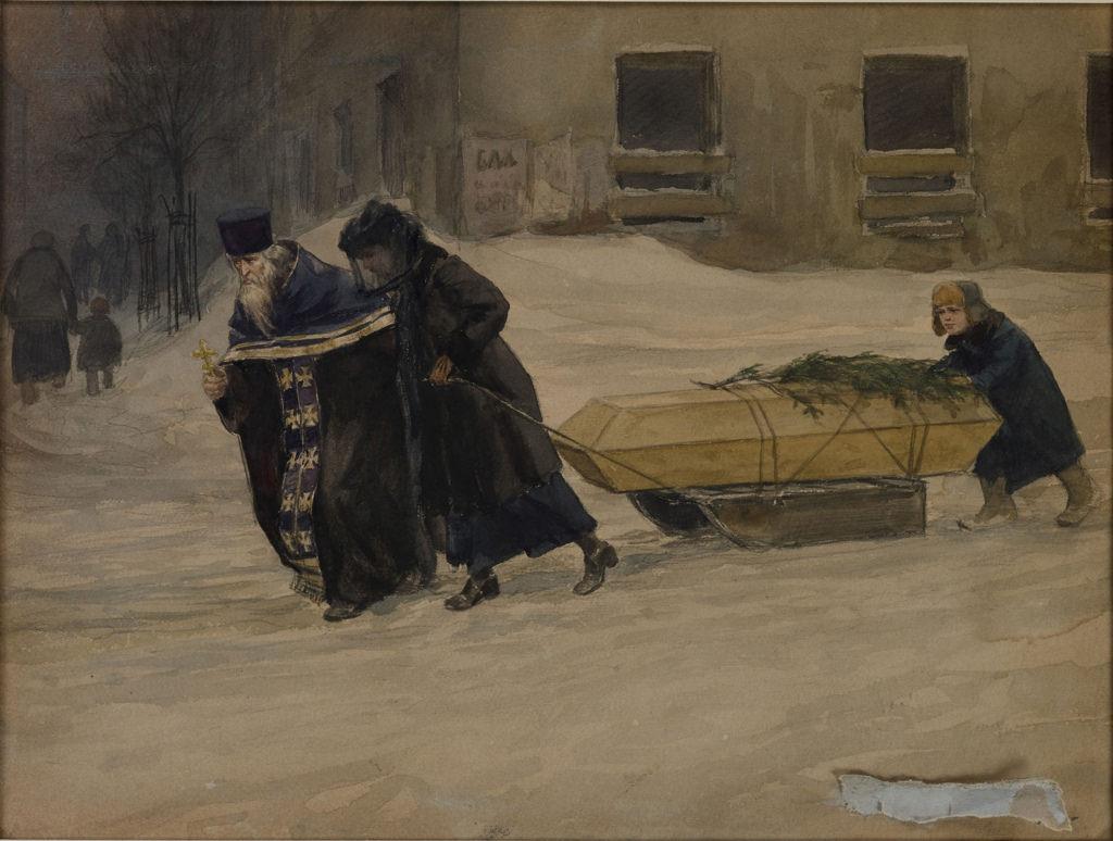 1918. Похороны отца