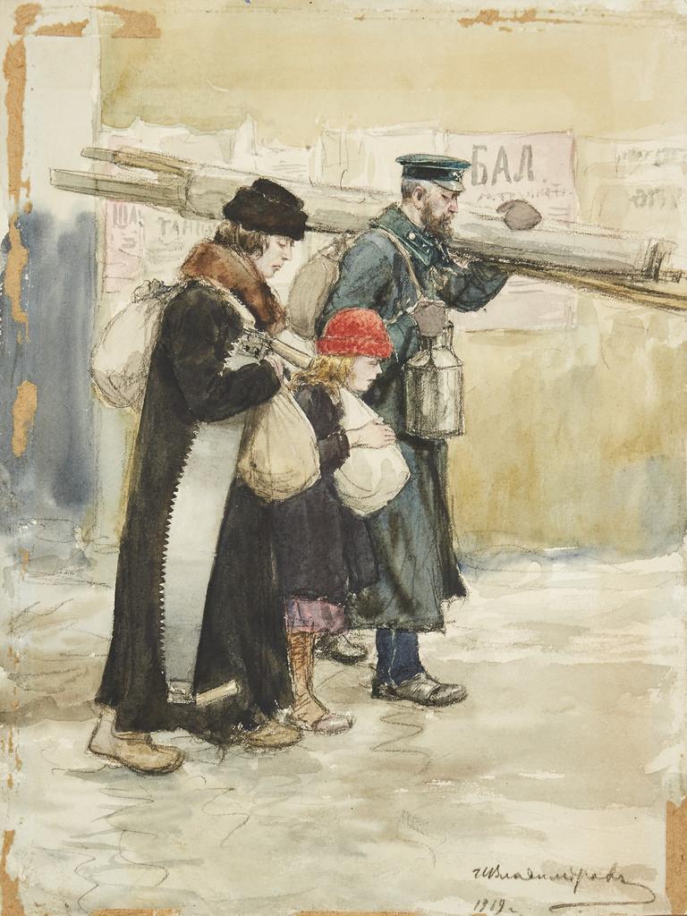 1919. Бывшие