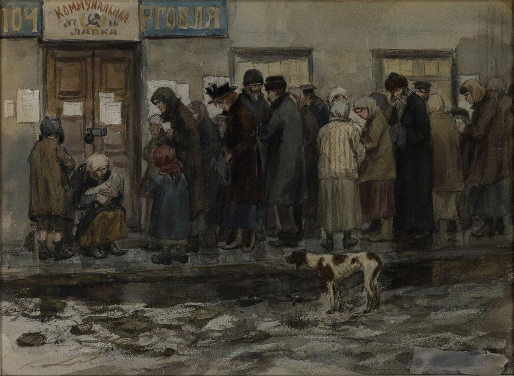 1919. В ожидании осьмушки фунта хлеба