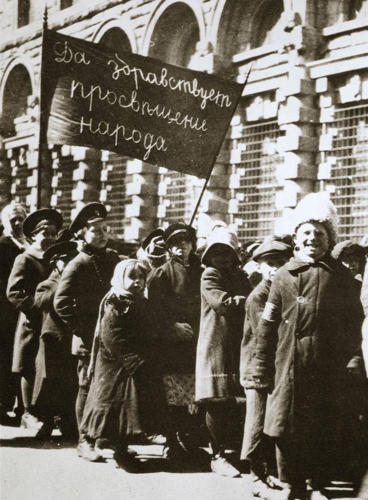 Демонстрация детей