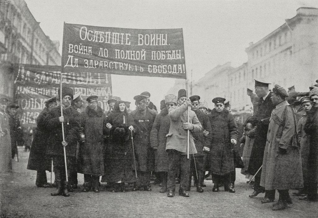 Демонстрация ослепших за войну до победного конца
