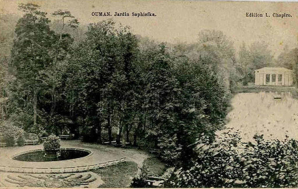 Парк Софиевка. Площадь собраний
