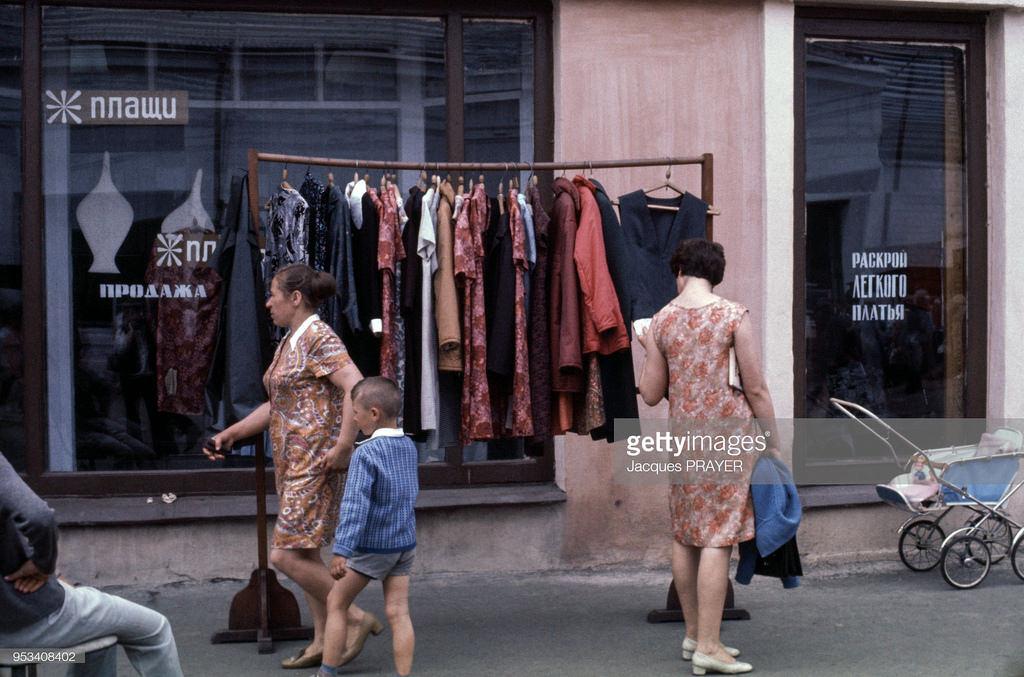 Магазин одежды на улице Урицкого