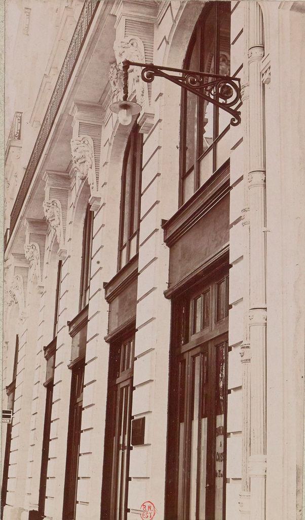 Улица Консерватории