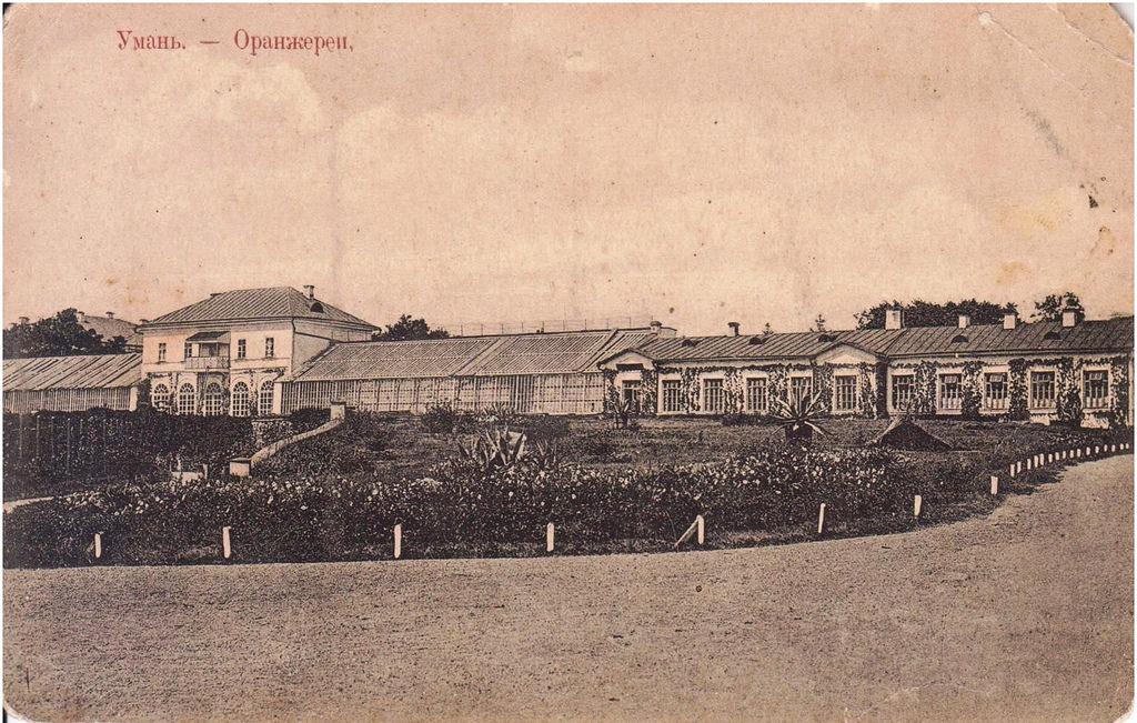 Парк Софиевка. Оранжереи