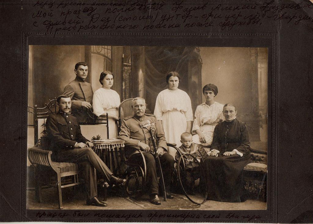 1904. Колежский ассесор (военный медик) Фадеев в кругу семьи. 45 - я арт. бригада