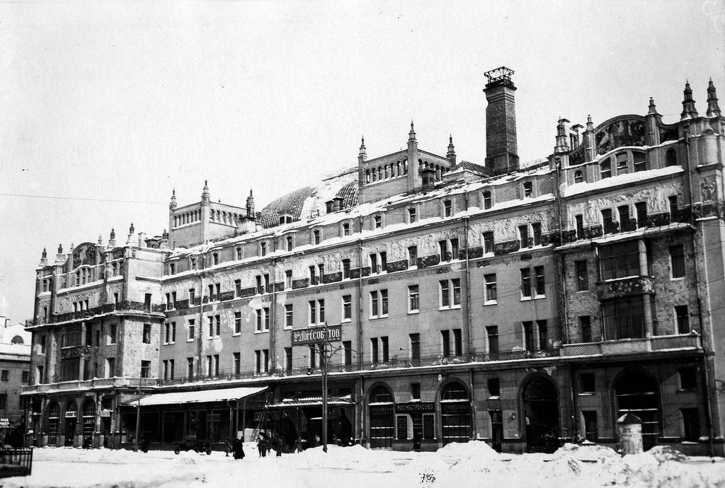 Гостиница «Метрополь». 2-й Дом советов