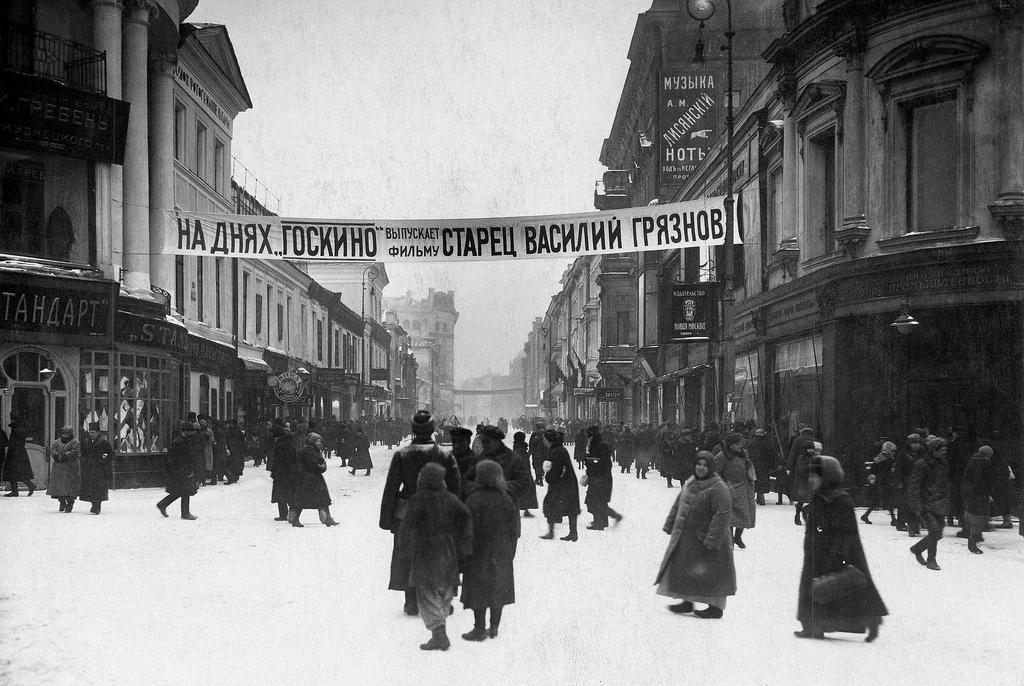 Улица Петровка