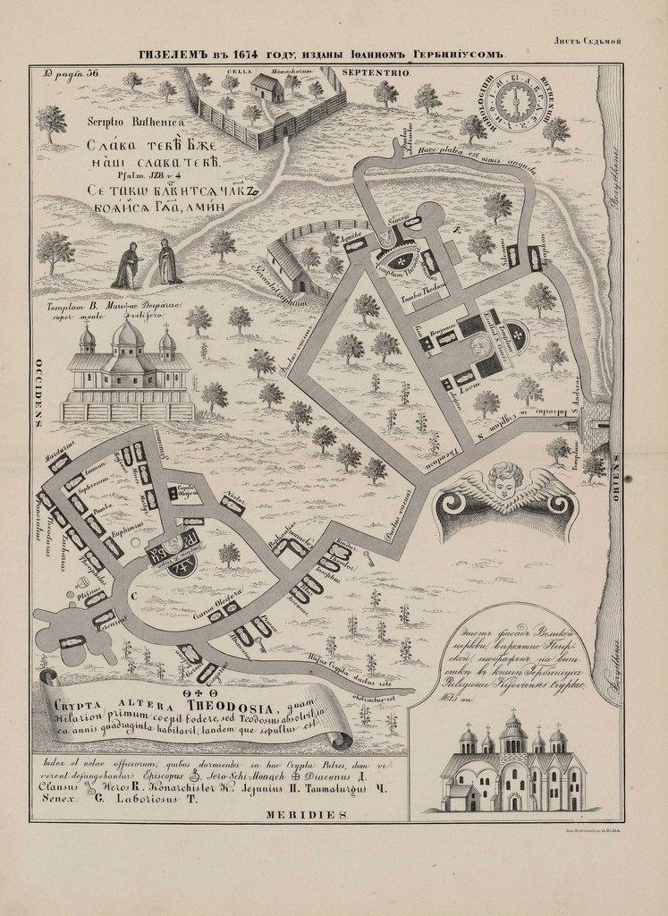 Планы Ближних и Дальних Пещер, составленные Иннокентием Гизелем в 1674 году, изданы Иоанном Гербиниусом
