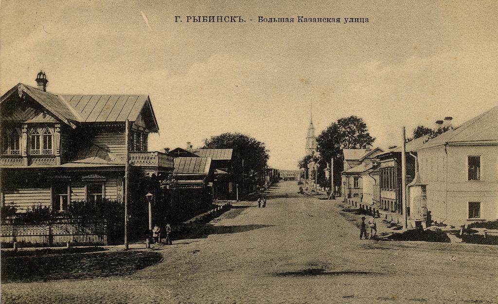 Большая Казанская улица