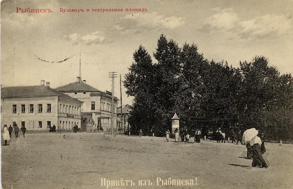 Бульвар и театральная площадь