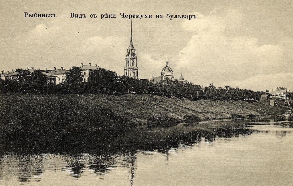 Вид с реки Черемухи на бульвар.
