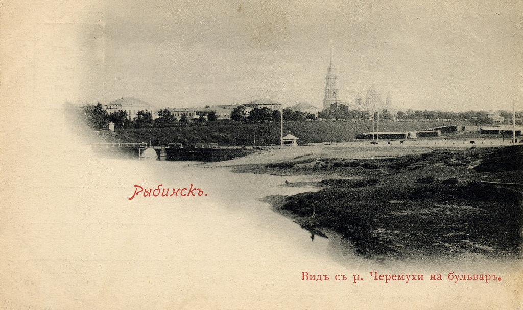 Вид с реки Черемухи на бульвар